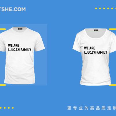 团建活动文化衫T恤定制 团体服装定制厂家