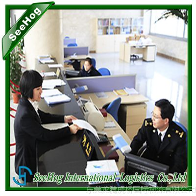 深圳注册公司代理_专业代理注册公司_深圳注册公司流程