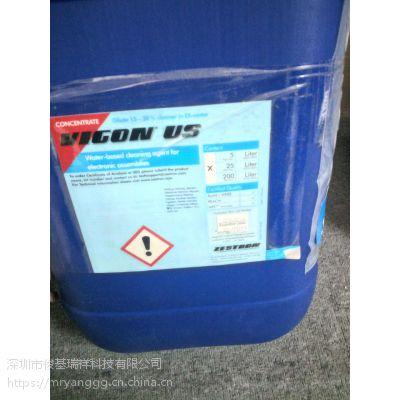 ZESTRON VIGON US水基环保助焊剂清洗剂