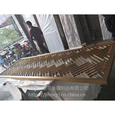 重庆不锈钢金属屏风报价