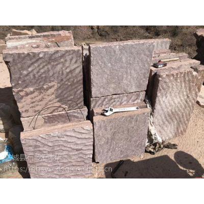 石屹厂家直销蘑菇石文化石乱型石踏步石红色砂岩压顶石盖板