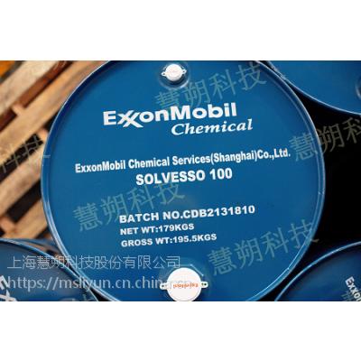 美孚芳烃系列碳氢溶剂Solvesso 100