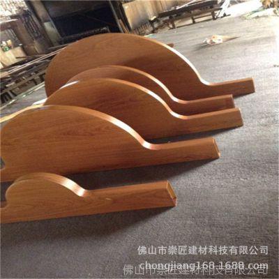 长葛烤漆弧型铝方通装饰 优质造型铝方通厂家直销