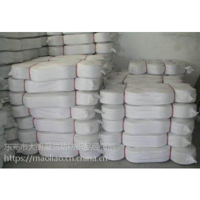 深圳回收丝光棉-广州收购精梳棉纱-惠州丝光棉纱回收价格-东莞工厂处理库存棉纱回收公司