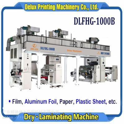 供应DLFHG-1000B薄膜纸张铝箔全自动干式复合机