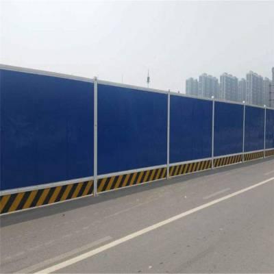 彩钢围挡租赁 彩钢围挡施工要求 活动护栏