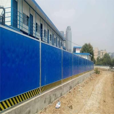 彩钢广告围挡 报价合理的彩钢围挡 施工围栏