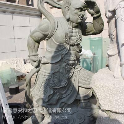 泰安济公寿山石雕 室外石雕八仙订制千里眼顺风耳