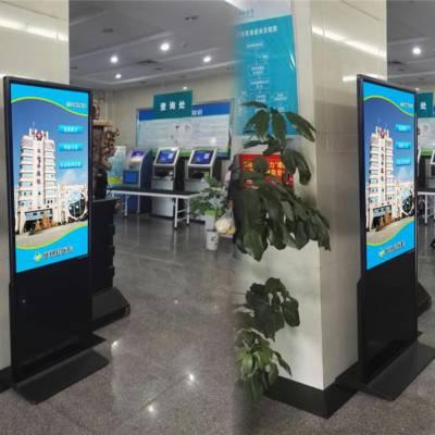 陕西未来蓝讯(图)-甘肃触摸一体机品牌排行-触摸一体机