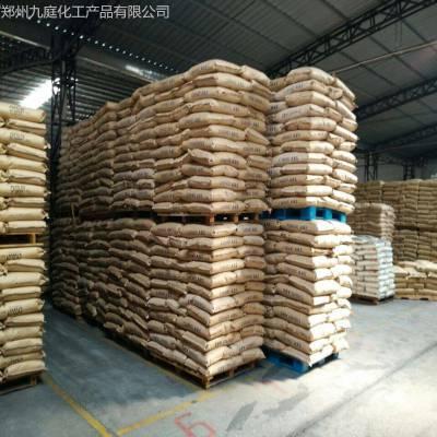 丁酸甘油酯生产厂家 饲料级三丁酸甘油酯纯度99%