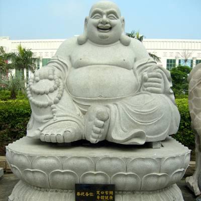 福建石雕佛像厂家 花岗岩弥勒佛 寺庙大型石雕弥勒菩萨坐像