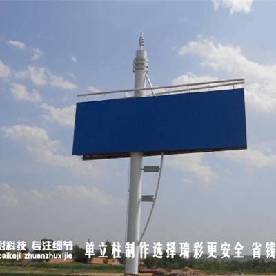 供应河北高速公路全线广告位