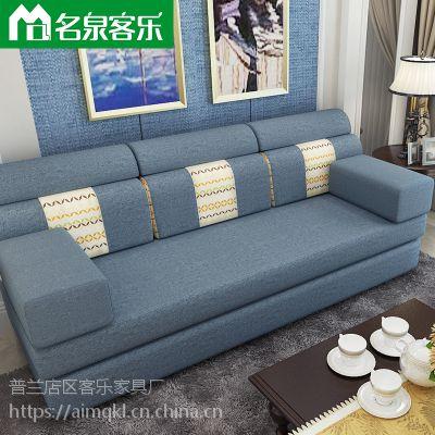 大连软包家具SF-111-14客厅布艺简约双/三人沙发工厂直销