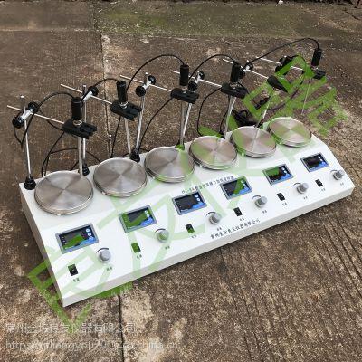 金坛姚记棋牌正版 HJ-6A 六联磁力加热搅拌器 磁力搅拌器类型