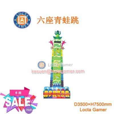 广东供应中山泰乐游乐制造中小型室内外游戏游艺设备6座升降类产品升降跳楼机青蛙跳(LT-PR13)