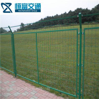 安平护栏厂家 定制直销 框架护栏网 高速公路护栏 隔离网