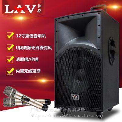 拉符5012 拉杆音箱12寸大功率可移动户外带蓝牙插卡音箱