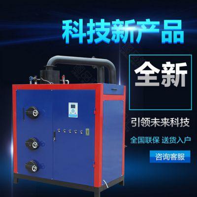 制衣厂干洗机、烘干机配套用立式生物质全自动节能蒸汽发生器