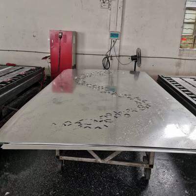 定制金属铝单板 5.0mm铝单板 幕墙铝单板