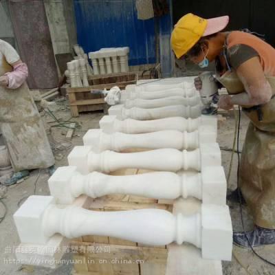 厂家石雕阳台柱 天然汉白玉石护栏杆 欧式栏杆石柱楼梯两侧扶手 英翰雕刻定做