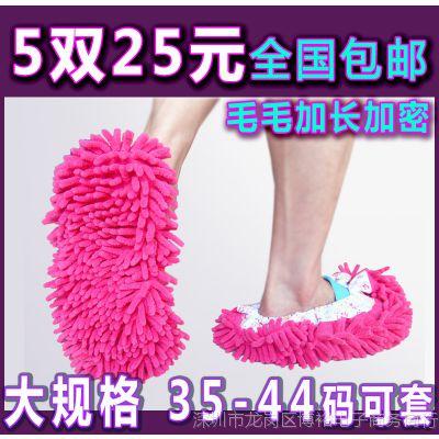 2双包邮 拖地拖鞋套 懒人清洁用品鞋套拖把头抹布 擦地拖鞋套