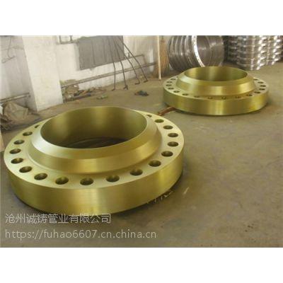 热销美标法兰合金钢法兰工厂供应