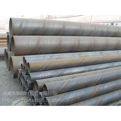 湖南长沙钢材整体服务商报价