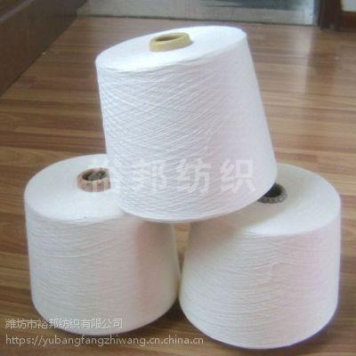 专业生产 竹纤维纱21s 赛络纺 透气 吸水 抗菌