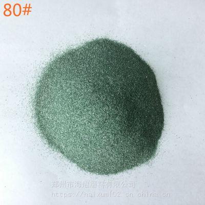 研磨喷砂用绿碳化硅粒度砂80目