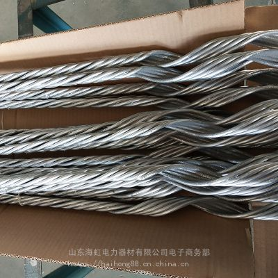 海虹供应安全备份线夹 钢芯铝绞线用安全备份线夹现货