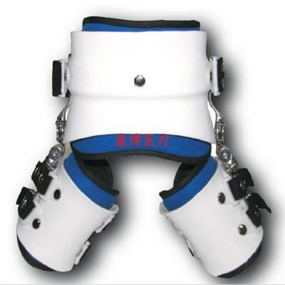 供应康信蛙式支架 儿童髋关节矫形器支具