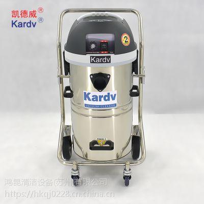 凯德威无尘室工业吸尘器DL-1245W 实验室洁净车间用静音吸尘器