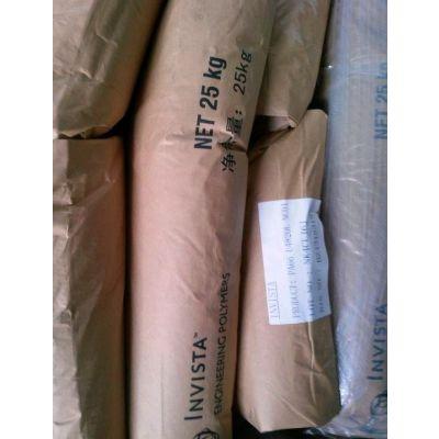 容易注塑黑色尼龙 PA66 美国英威达U4664FL BKB01