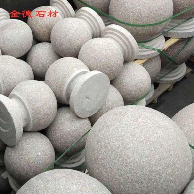 五莲红圆球价格 直径500大理石圆球厂家