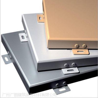 广东铝单板幕墙报价表,铝幕墙单板价格
