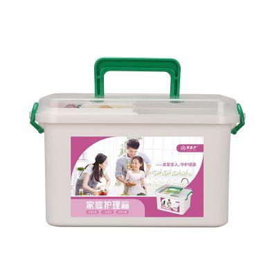 医疗护理箱消毒清创大小创伤护理箱应急处理医药箱