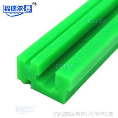 超高分子量聚乙烯链条托轨 CTU型单排链条导轨 塑料链条滑动导轨