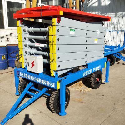 四轮移动液压升降平台 _ SJY型高空作业平台 _ 载重500kg