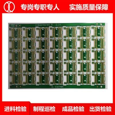 广州4层pcb板-台山琪翔pcb板定制工厂-4层pcb板打样