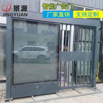 景源广告设备小区出入口智能广告灯箱平移门JY-S32 灯箱广告门厂家直销