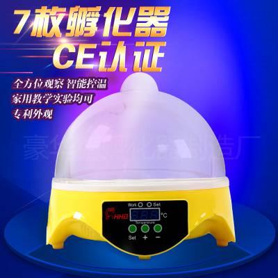 HHD新款工业孵化机840枚 全自动鸡蛋鸟蛋孵化器厂家直销跨境货源