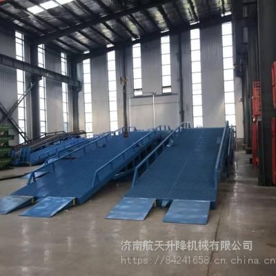 天津连云港港口卸货平台 12吨集装箱登车桥 手动液压叉车搭桥 AG8游戏平台厂家非标定制