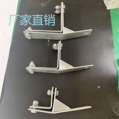 圣峰供应直线塔用紧固件直线紧固夹具ZL(75-100-140-175-200)
