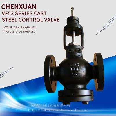 西门子混装铸钢温控阀 法兰连接大口径 带断电复位 VF53 系列 SDCHENXUAN