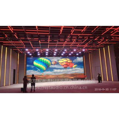 灯光音响舞台设备供应商、经销商、厂家舞台灯光音响设备维修保养010-62472597