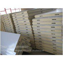 哈尔滨彩钢聚氨酯保温板冷库板960-1000型新型岩棉建筑板材价格