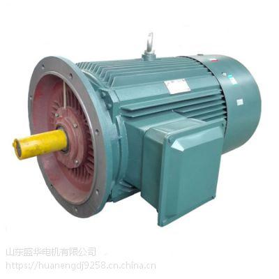 山东盛华电机YE2 132S 4极5.5KW高效电机 高效节能电动机