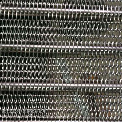 厂家直销烘干网带 不锈钢网链菱形输送带