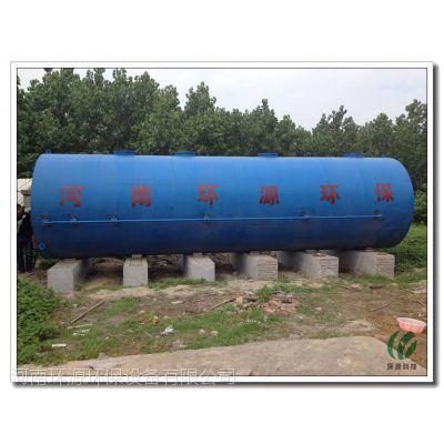 渭南厌氧塔(化粪池)处理生猪养殖废水 延安肉鸡养殖厂污水处理