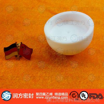 【润方】专业定做纯四氟垫片 PTFE密封垫片 塑料王法兰垫片